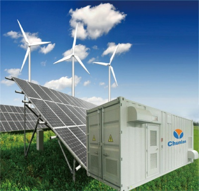 Chunlan Container Energy Storage (1MWh)
