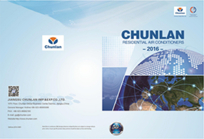 Chunlan Residential Air conditioner